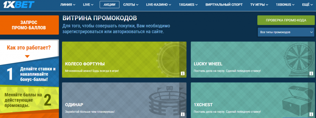 Лайф fortune casino poker